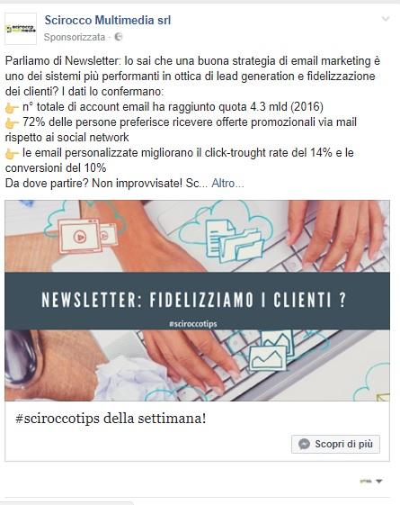 SciroccoMultimediaFacebookAdvertising